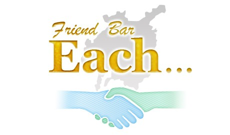 Friend Bar Each